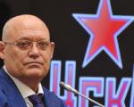Хоккеист Владимир Петров умер в возрасте 69 лет