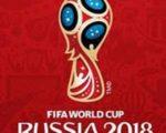Кто же приедет в Россию на чемпионат мира?