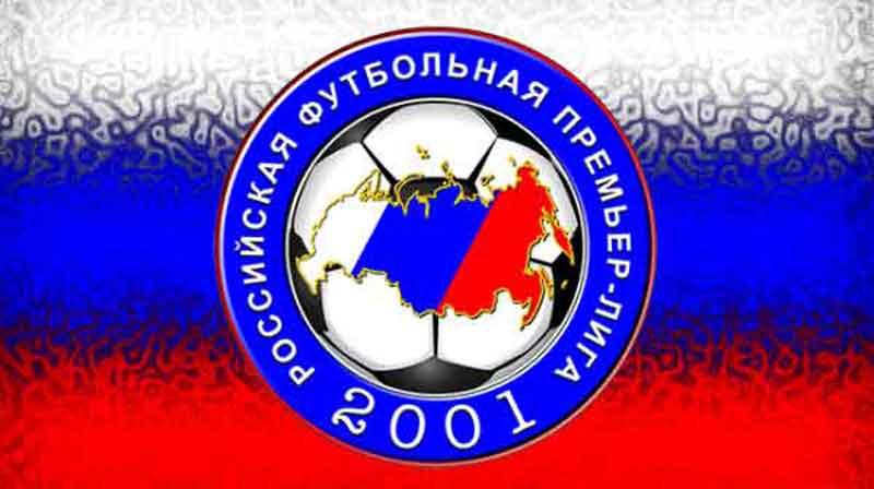 3 тур РФПЛ. 30 июля