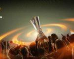 Лига Европы. 28 сентября