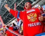 Хоккей. Россия - Чехия. Олимпийские игры