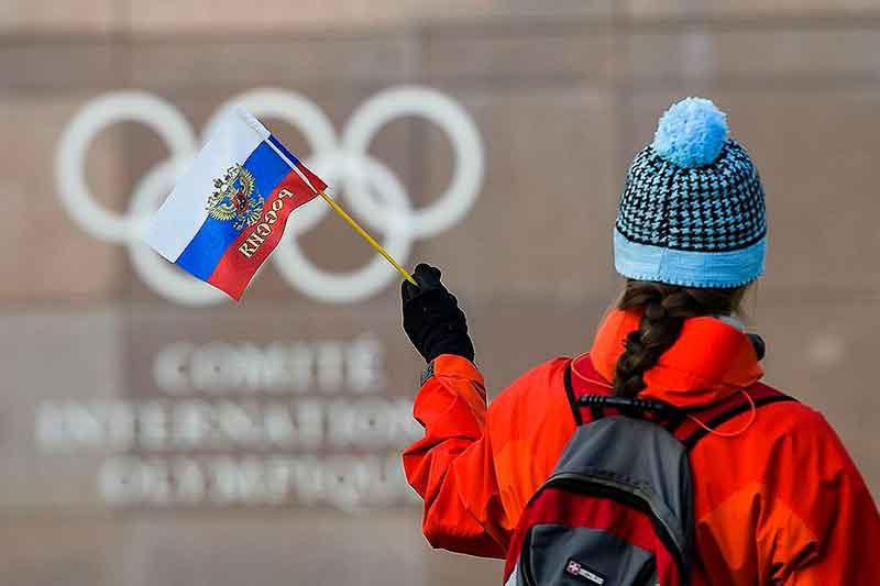 Российские болельщики на олимпиаде