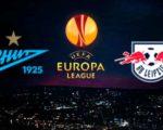 «Зенит» - «РБ Лейпциг». Лига Европы. Ответный матч