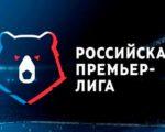 "Футбол. РПЛ 1 тур. ""Крылья Советов"" - ЦСКА"