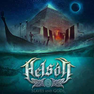 HELSOTT записали кавер-версию произведения Тома Петти