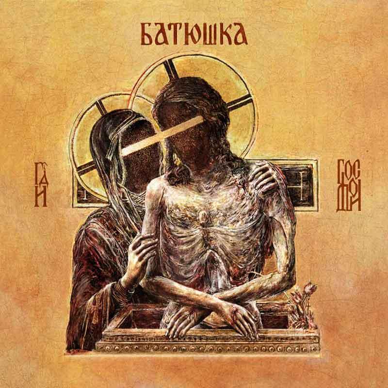 Новый видеоклип BATUSHKA