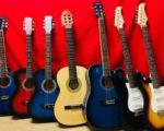 На какой гитаре лучше учиться